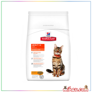 Hills Science Plan Adult Optimal Care Tavuklu Yetişkin Kedi Maması 10Kg