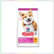 Hill's Science Plan Small & Mini Adult Tavuklu Köpek Maması 1.5kg