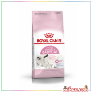Royal Canin First Age Mother and Babycat Kedi Maması 400 gram