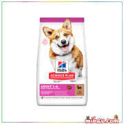 Hill's Science Plan Adult Kuzu Etli ve Pirinçli Small & Mini Irk Köpek Maması 6kg