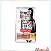 Hill's Science Plan Hairball Indoor Adult Tavuklu Yetişkin Kedi Maması 1.5kg